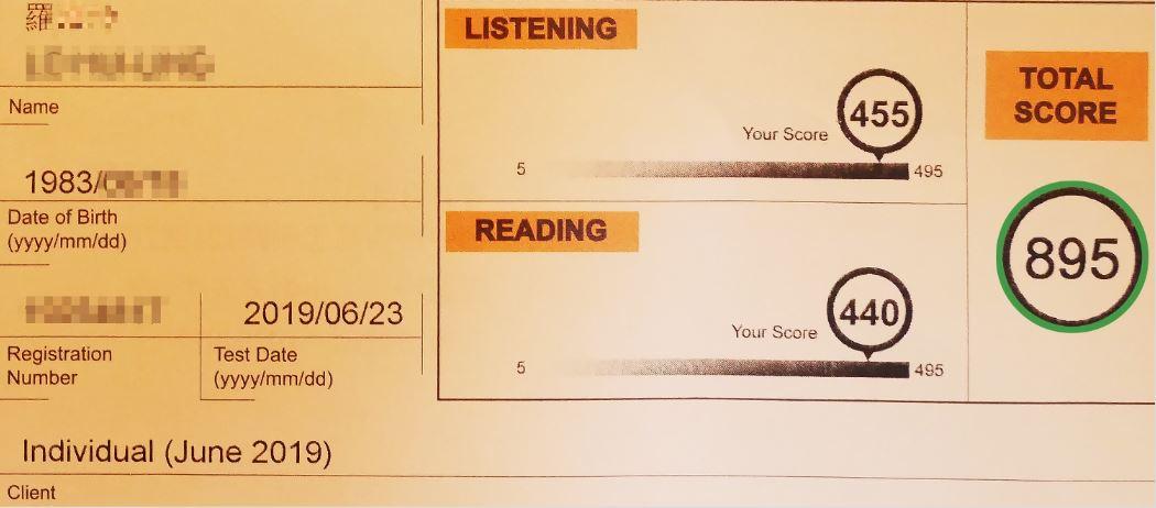 她,學習4個月考到多益895分